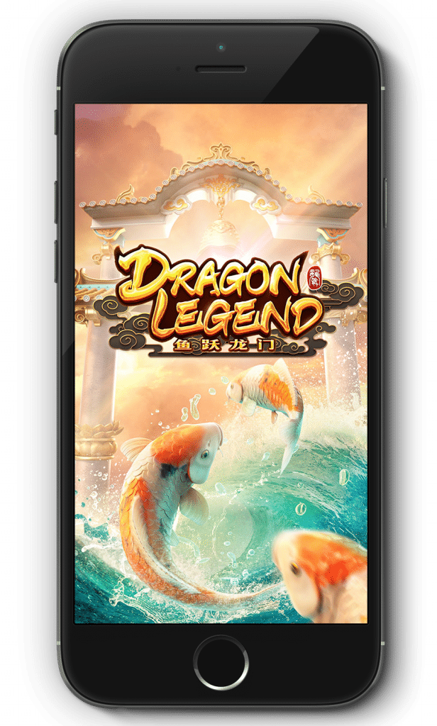 game-dragon-pg