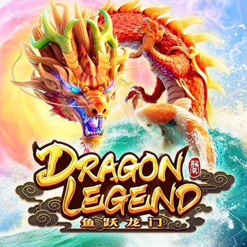 dragon-legend-pgslotgame