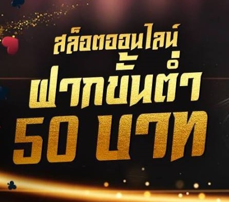 slot-online-minimal-50-bath-vip-casino
