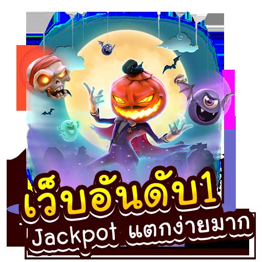 jackpot-pgslot-game