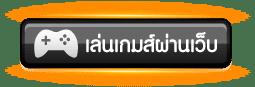 pgslot website