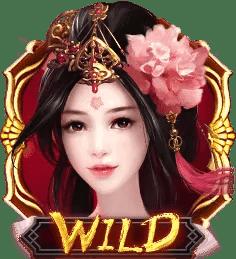 wild Honey Trap of Diao Chan