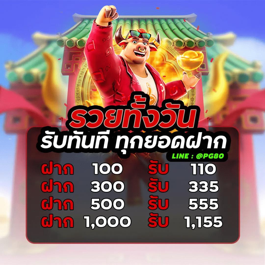 pg-slot-ฝาก 50